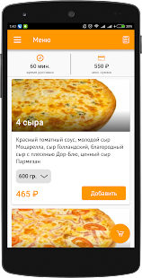Pizznroll `(Краснодар)- screenshot thumbnail