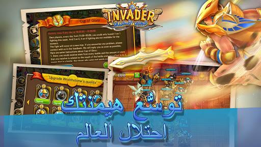 Invader 1.4.0202 screenshots 6
