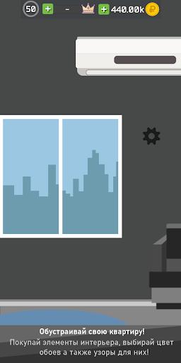 Симулятор цветовода screenshot 2