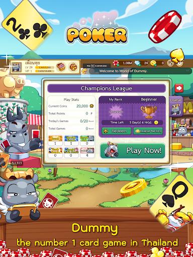 Free Poker Toon  Texas Online Card Game  screenshots 15