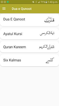 Quranic Duas With Urdu Translation