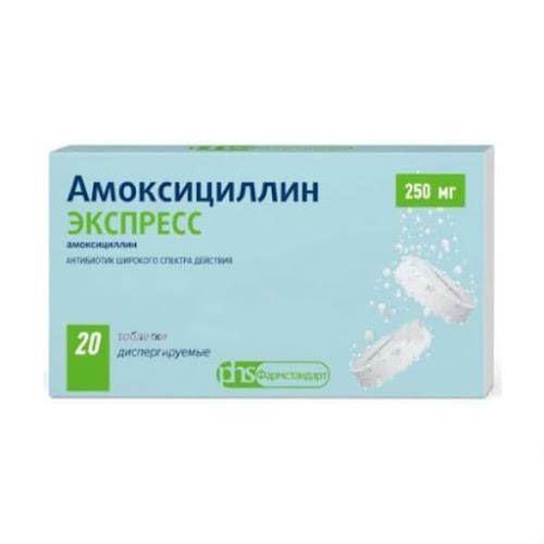 Амоксициллин экспресс таб.дисперг. 250мг №20