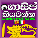 Sinhala Gossip Lanka News icon