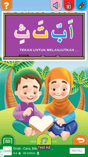 Belajar Huruf Hijaiyah 3.03e screenshots 16
