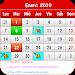Bolivia Calendario 2019 Icon