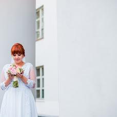 Wedding photographer Anna Andrusiv (AnnaAndrusiv). Photo of 04.12.2016