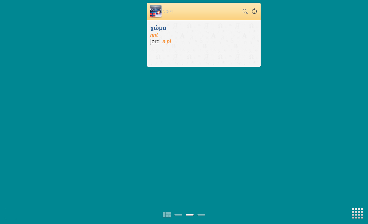 Norwegian<>Greek Gem Dictionar- screenshot