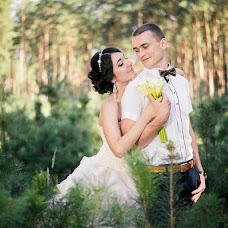 Wedding photographer Ekaterina Linnik (katelinnik). Photo of 05.05.2016