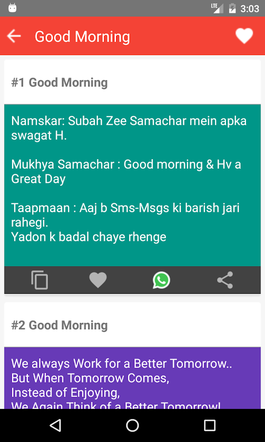 10000+ SMS Message Collection - Android Apps on Google Play