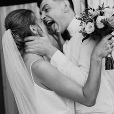 Свадебный фотограф Вика Костанашвили (kostanashvili). Фотография от 29.09.2018