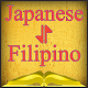 Download Japanese-Filipino Offline Dictionary Free For PC Windows and Mac