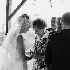 Wedding photographer Mikhail Lukashevich (mephoto). Photo of 11.12.2018