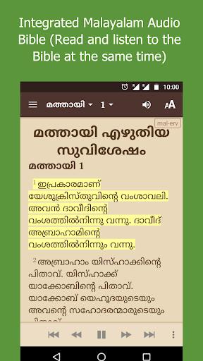 Malayalam Audio Bible (മലയാളം ഓഡിയോ ബൈബിള്) - Apps