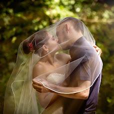 Wedding photographer Ruslan Garifullin (GarifullinRuslan). Photo of 20.09.2016