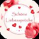 Schöne Liebessprüche - Love Messages Deutsch apk