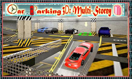 駐車場の3D:マルチストーリー
