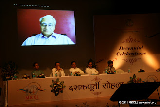 Photo: MKCL's 10th Anniversary Celebrations: Dr. Ram Takawale - Video Message