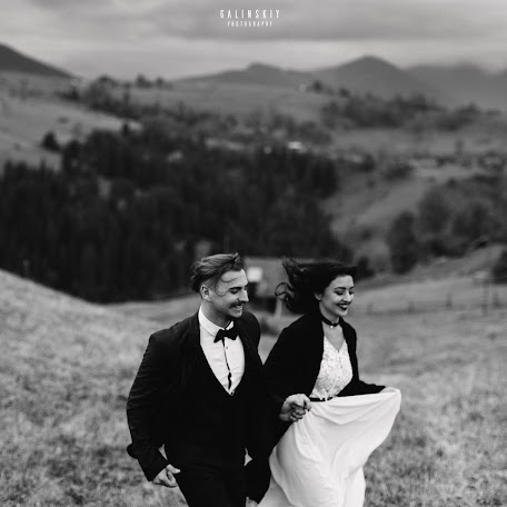Wedding photographer Andrey Galinskiy (GalAnd). Photo of 25.03.2017