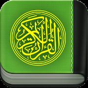 Quran Kareem (Indo-Pak Style)
