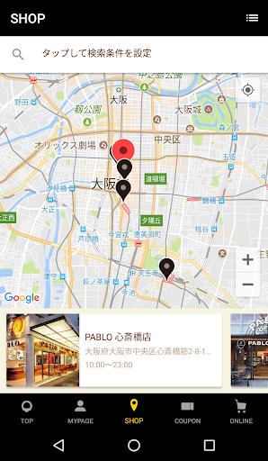 焼きたてチーズタルト専門店PABLO for PC
