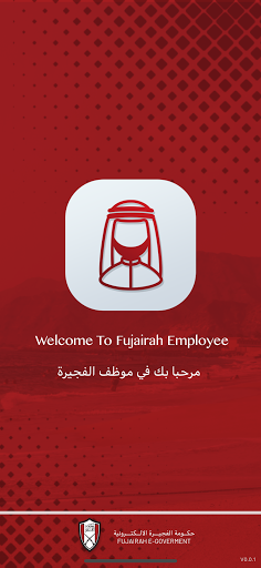 Fujairah Employee screenshot 1