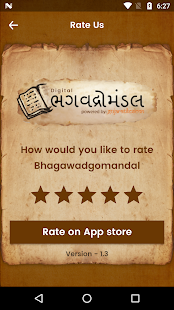 Bhagwadgomandal- screenshot thumbnail