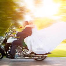 Wedding photographer Konstantin Borisevich (ProFo). Photo of 13.01.2017