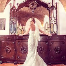 Wedding photographer Aleksandr Sklyar (AlexanderSklyar). Photo of 03.02.2016
