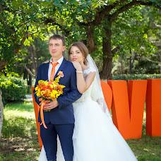 Wedding photographer Vitaliy Kucher (teamer). Photo of 09.08.2016