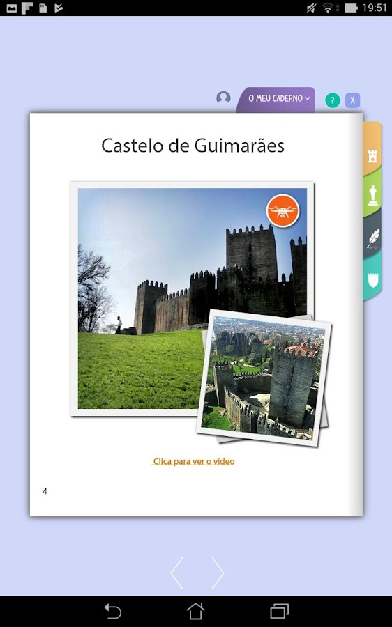 Guimarães - PDCP- screenshot