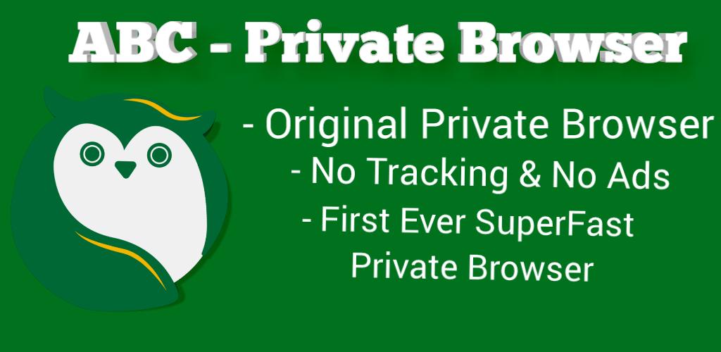 تحميل ABC Browser Pro 1 3 Apk - com fchatnet minibrowser APK حر