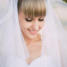 Wedding photographer Aleksandr Cunik (saneekk1). Photo of 04.09.2015