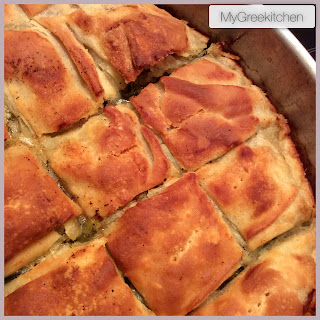 Greek Spanakopita . Spinash Pie