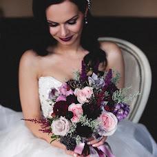 Wedding photographer Alisa Myau (AlyssaMeow). Photo of 16.09.2016