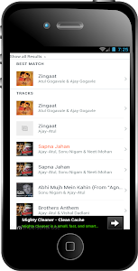 Ajay Atul Sairat Mp3 Lyrics screenshot 2