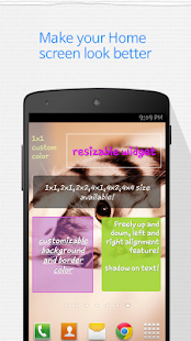 Memo Widget (Note Widget)- screenshot thumbnail