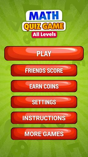 すべてのレベルを数学無料お楽しみ雑学クイズゲーム