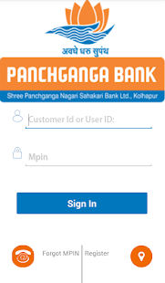 Panchganga Bank Mobile Application - náhled