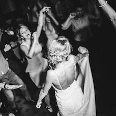 Wedding photographer Svetlana Maleeva (SvetaM). Photo of 05.02.2018