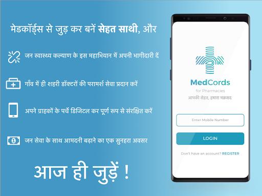 MedCords for Pharmacy Apk apps 1