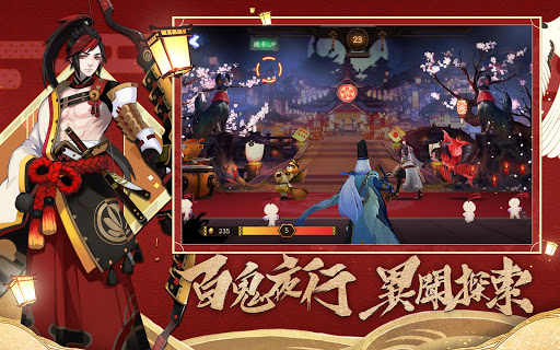u9670u967du5e2bOnmyoji - u548cu98a8u5e7bu60f3RPG filehippodl screenshot 12