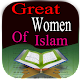 Great Women of Islam Download for PC Windows 10/8/7