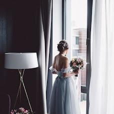 Hochzeitsfotograf Yuliya Anisimova (anisimovajulia). Foto vom 12.08.2015
