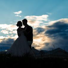 Wedding photographer Anna Averina (averinafoto). Photo of 14.09.2018