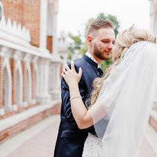 Wedding photographer Alina Danilova (Alina). Photo of 04.08.2017