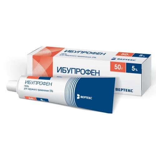Ибупрофен-Вертекс гель 5% 50г