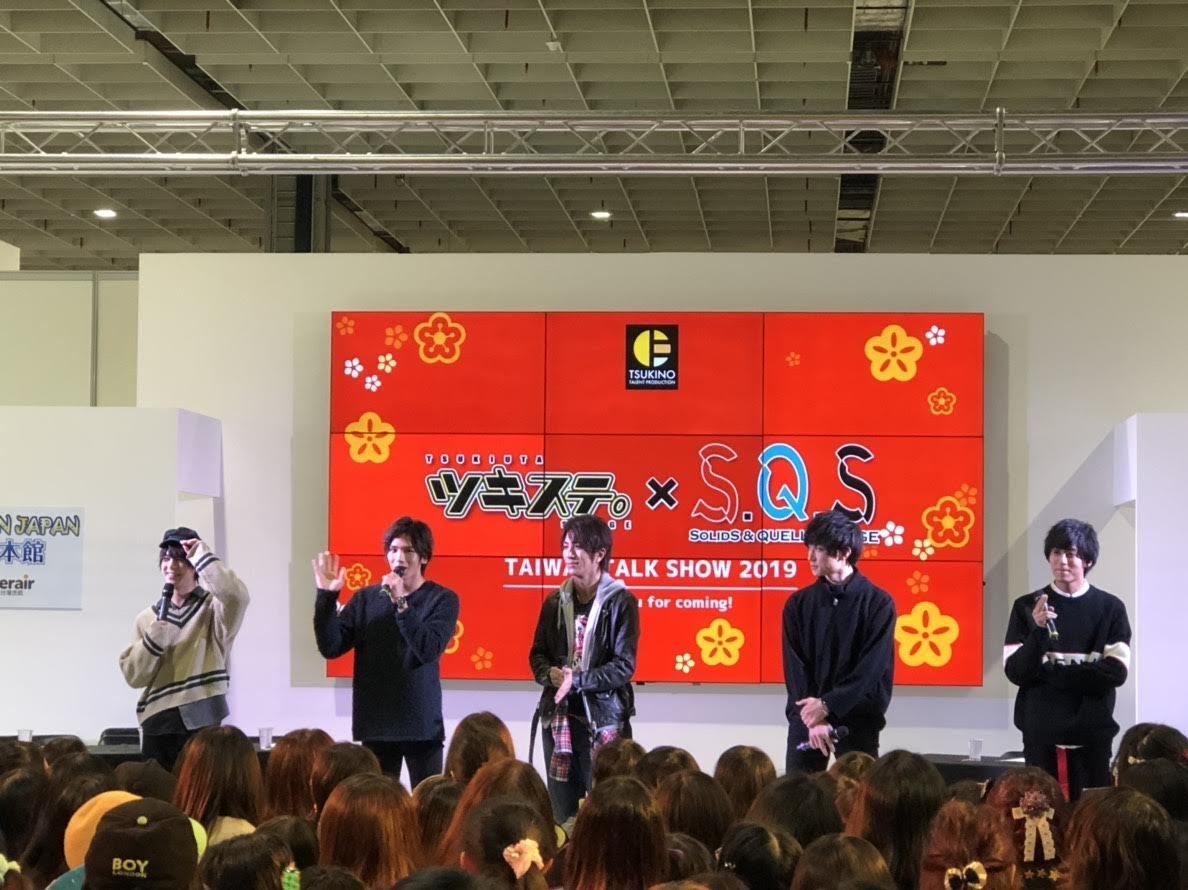 2019動漫 ICHIBAN JAPAN日本館 首日開場擠爆排隊區  「月舞。」與「SQ舞台」反差萌帥魅力席捲全場