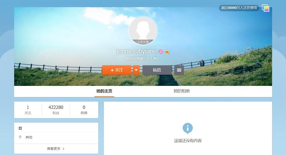 blackpink jennie weibo