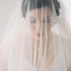Свадебный фотограф Veronika Rayno (Bearmooseandfox). Фотография от 25.07.2017