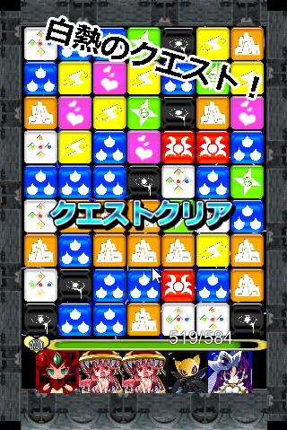 パズルでモンスターハンティング〜トレパズ〜